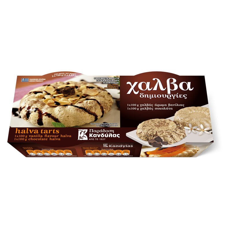 Halva with Vanilla & Chocolate 2x100g