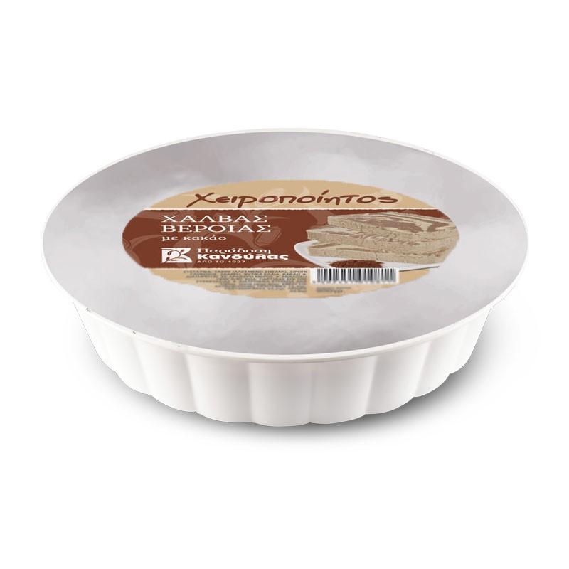 Halva with Cocoa 5 kg