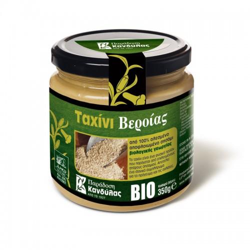 Tahini Bio Hulled 350g